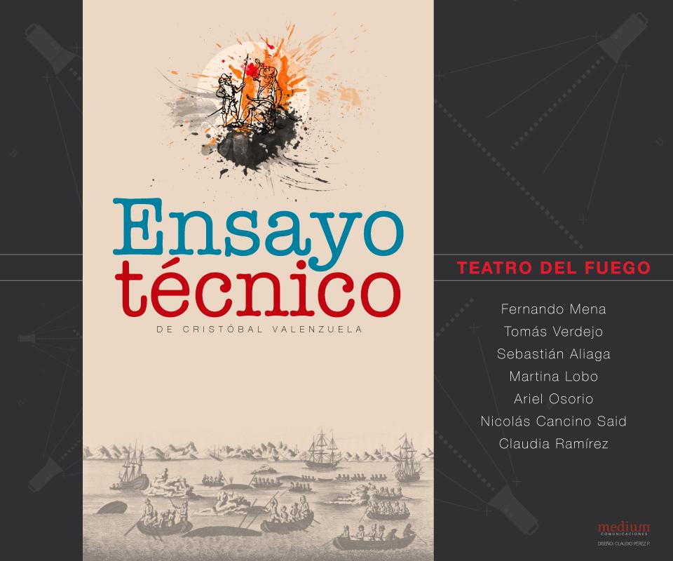 ensayo_técnico_flyer