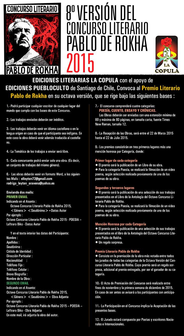 Bases-Octavo-Concurso-Literario-Pablo-de-Rokha---Versión-2