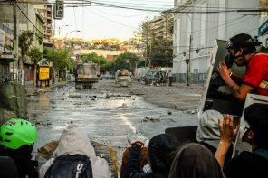 Asociación de Fotógrafos Independientes de Valparaíso: En primera línea